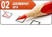 elections-2015 thumbs